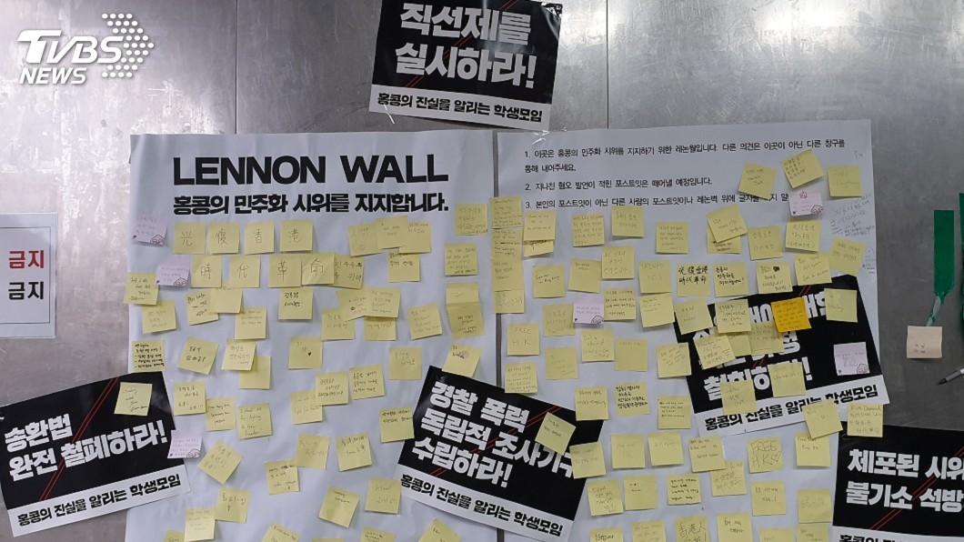 圖/達志影像路透社 中韓學生為連儂牆暴力相向 韓警展開調查
