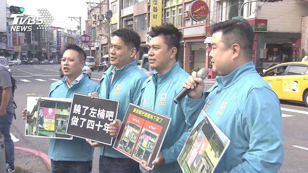 被指選舉看板「下架」韓國瑜 黃昭順:挑撥手法