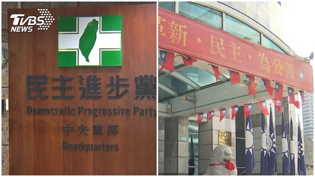 最新民調顯示,民進黨的政黨支持度首次超越國民黨。(合成圖/TVBS) 真的「黃金交叉」!政黨支持度 綠首次超越藍