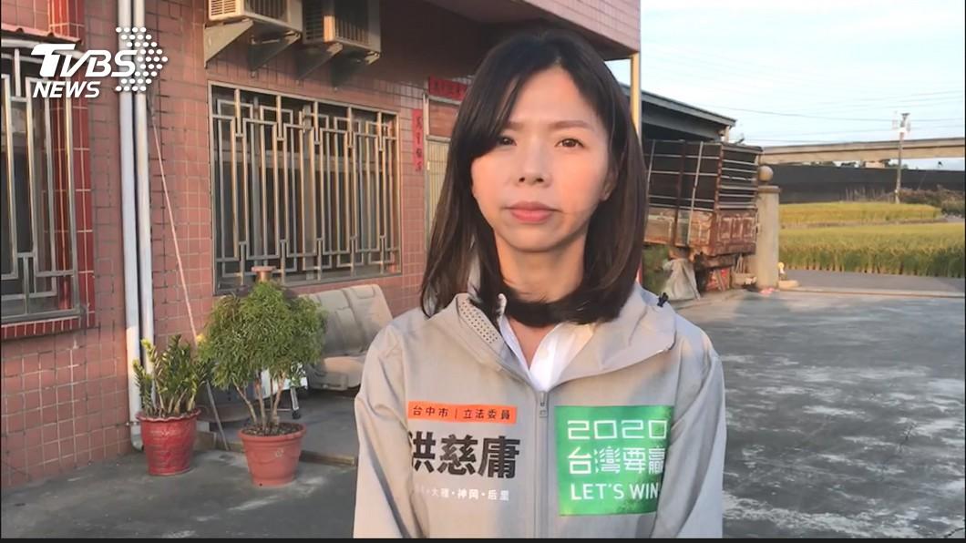 圖/TVBS資料畫面 重返政壇! 游錫堃任命洪慈庸為立法院顧問