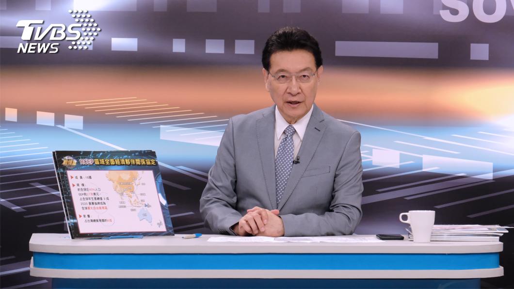 《TVBS戰情室》23日晚間八點於TVBS 56頻道首播 。(圖/TVBS) 趙少康:政府應負責開路 不必指導台商怎麼做生意