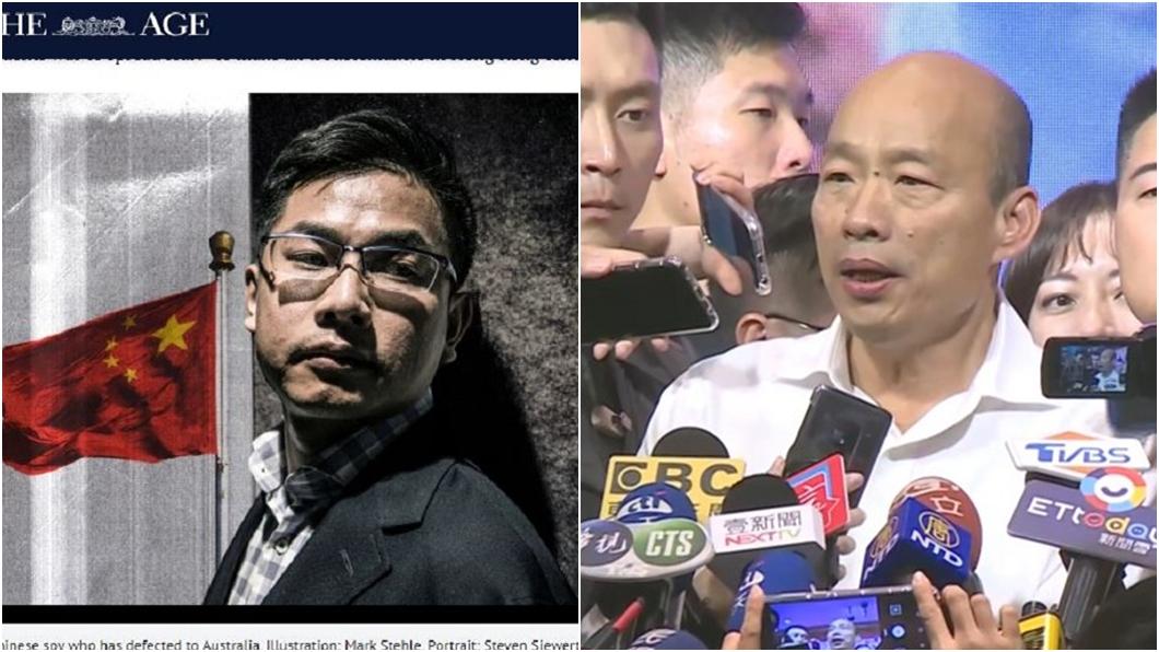 稱大陸間諜的男子王立強(左)、國民黨總統參選人韓國瑜(右)。圖/翻攝自The Age官網、TVBS資料畫面 共諜案是黑韓大戲 他列4角色:2020版319槍擊案