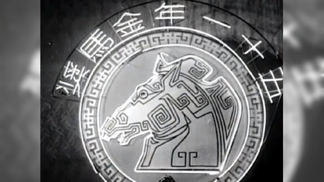 圖/翻攝自friDay影音YouTube 周潤發、梁朝偉現蹤金馬 回憶歷屆得獎片段
