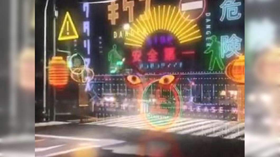 圖/翻攝自日本通微博 3D投影大演進! 「結界陣法」能隨時召喚