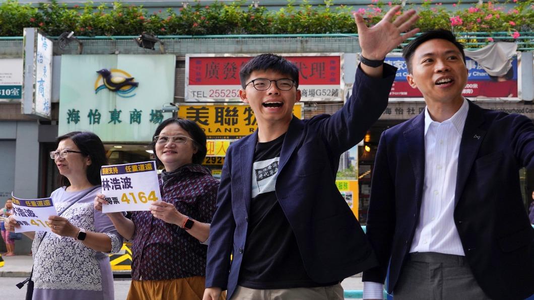 圖/達志影像美聯社  投票率71% 三百萬港人投 創香港史新高