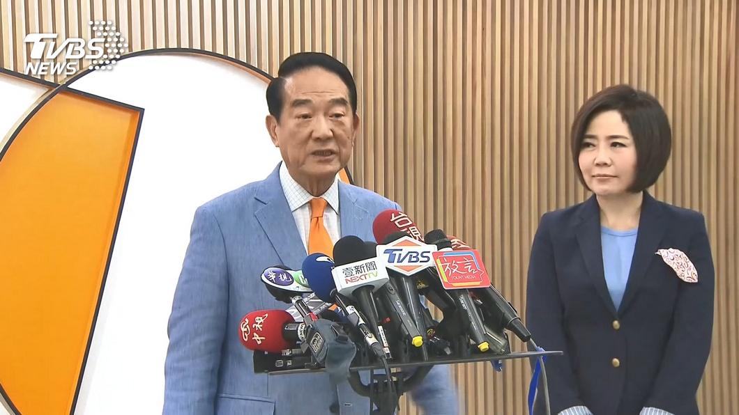圖/TVBS資料畫面 柯酸不分區名單 宋楚瑜回嗆:沒有親民黨,你能連任嗎?