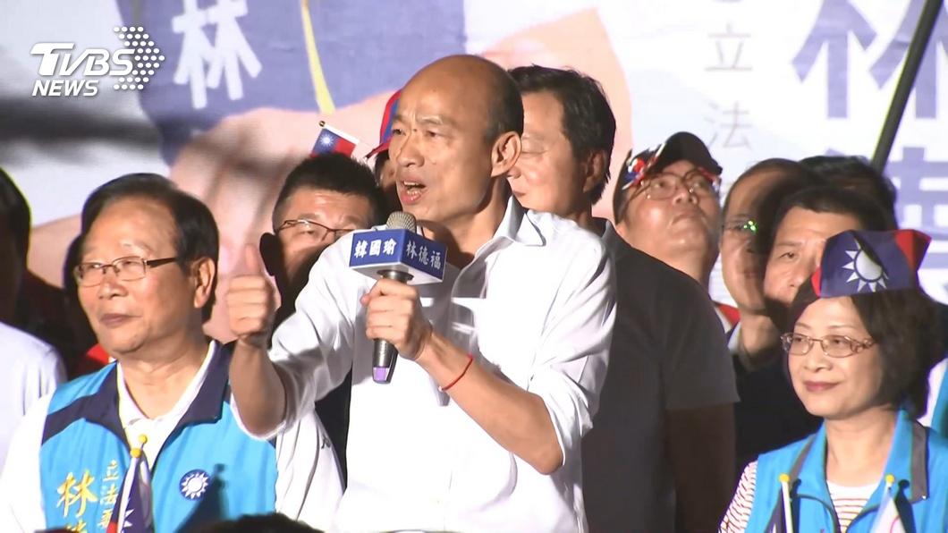 國民黨總統候選人韓國瑜。圖/TVBS資料畫面 民調落後沒在怕! 張善政曝:韓陣營藏有「殺手鐧」