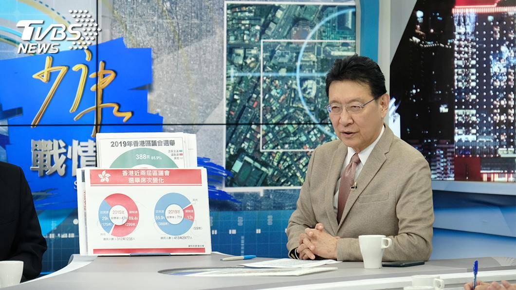 TVBS《少康戰情室》趙少康表示,全球各地的相同趨勢,就是罵老共就有選票 (圖/TVBS) 《少康戰情室》趙少康:「罵老共搶選票」 在全球奏效