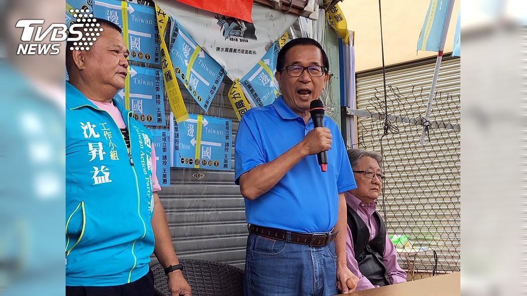 圖/中央社 陳水扁爆任總統 香港生意人開價5000萬元求見