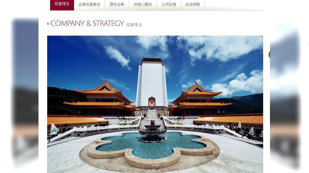 圖/翻攝 龍嚴股份有限公司官網 lungyengroup.com.tw 遭控吸金3億百人受害  檢調約談前龍巖副總