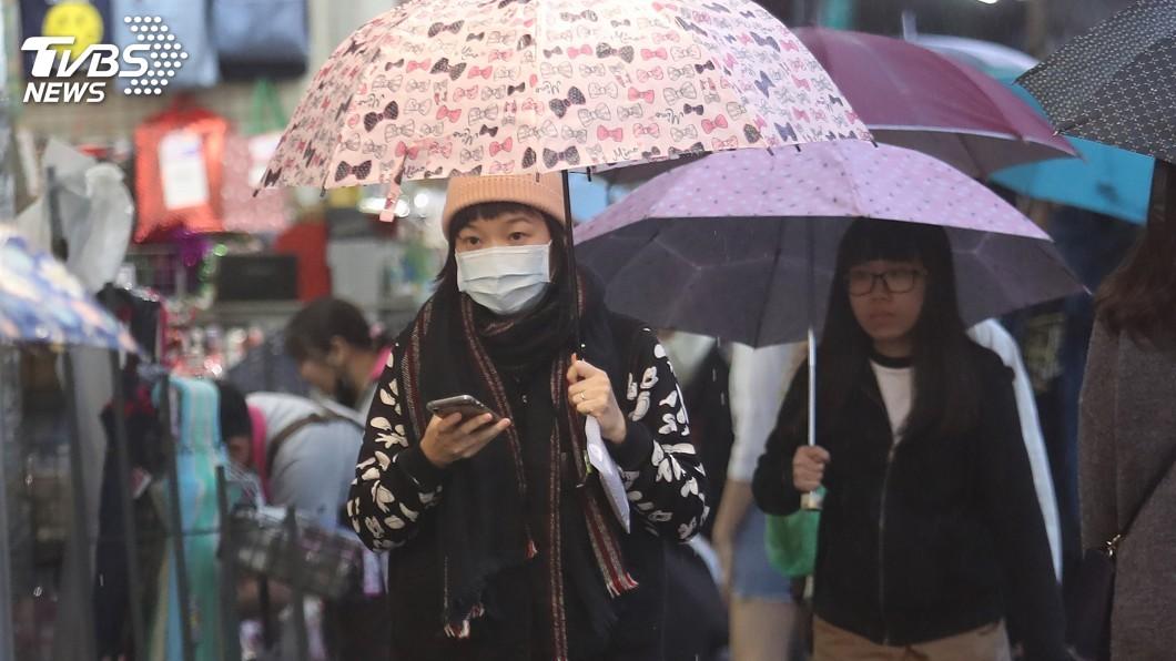 圖/中央社 受東北季風遇南方雲系影響 全台有雨北部濕冷