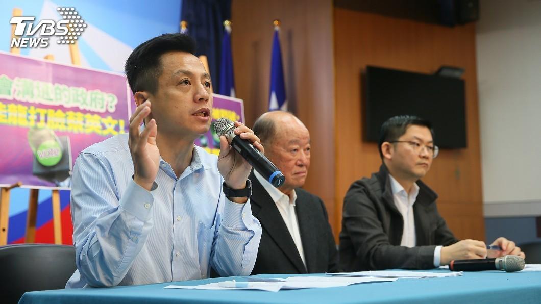 圖/中央社 藍批鐵道審查無視專業 交通部:已重新檢視納意見