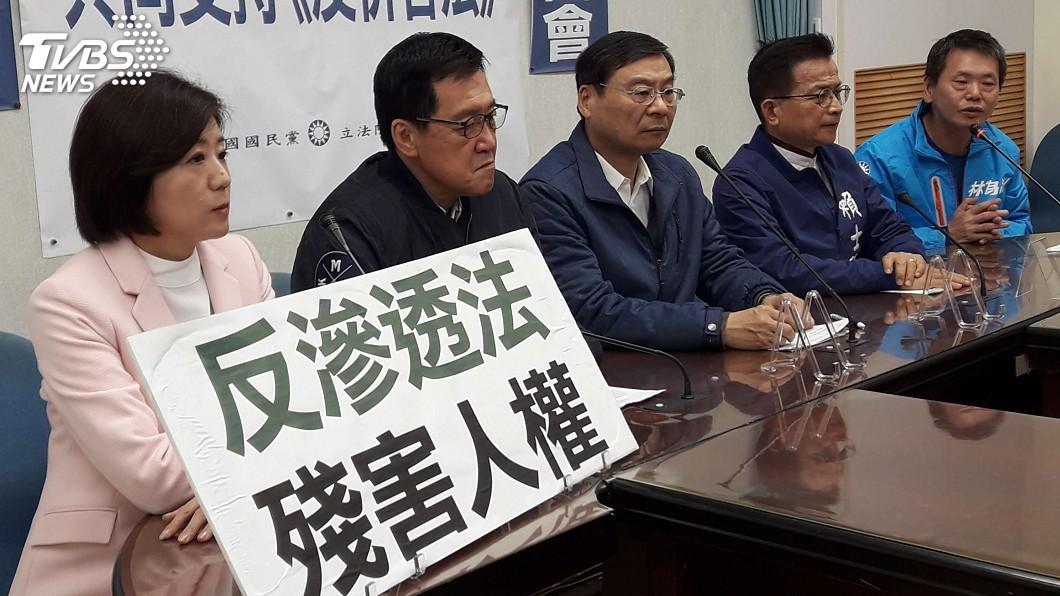 圖/中央社 不背書反滲透法 國民黨團提反併吞法籲總統表態