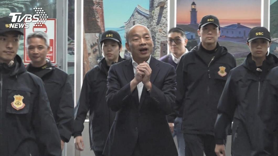 圖/TVBS 蔡英文警衛當韓隨扈惹議 再爆不尋常「破例」抽換內幕
