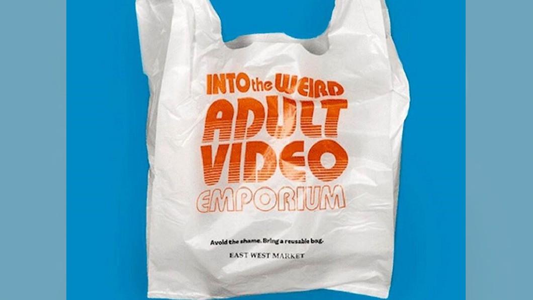 圖/翻攝自East West Market臉書 超市塑膠袋印「成人片商場」 羞恥袋逼減塑