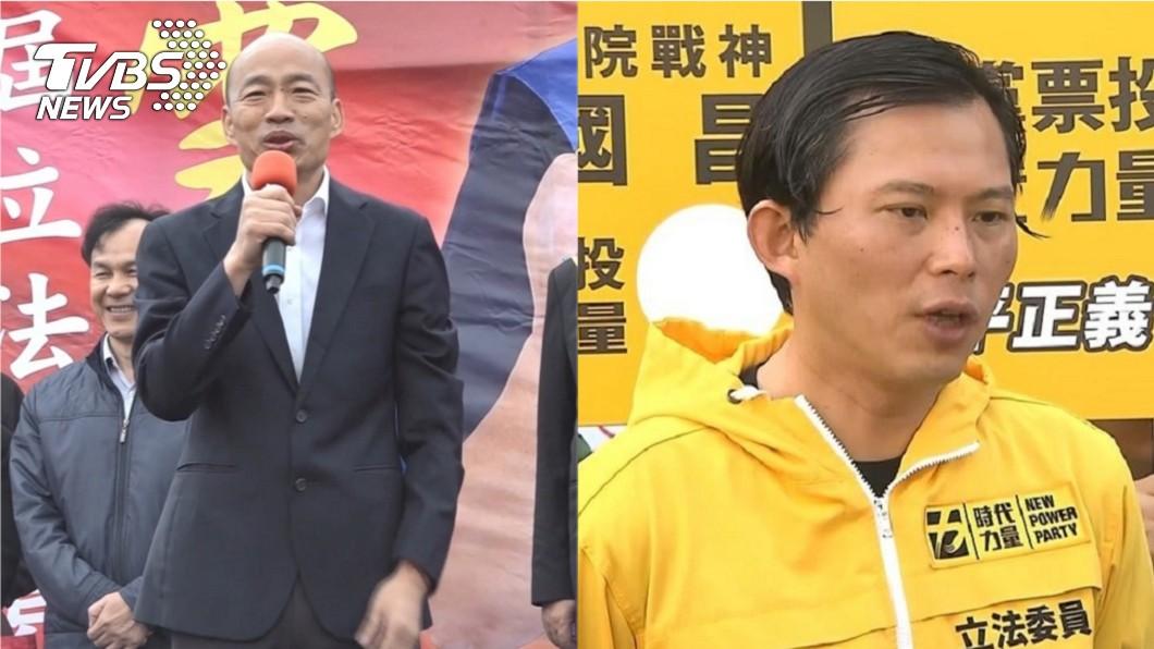合成圖/TVBS資料畫面 不要躲在律師背後 黃國昌嗆:韓國瑜出來公開辯論!