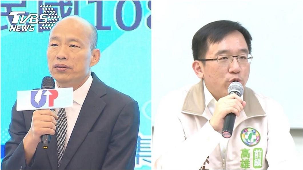 高雄市長韓國瑜(左)、高雄市議員陳致中(右)。圖/TVBS資料照 進中聯辦韓國瑜挨告外患罪簽結 陳致中轟檢:睜眼說瞎話