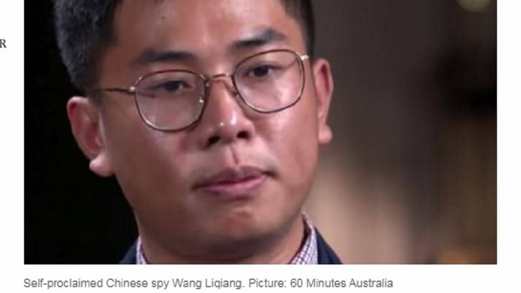 王立強自稱曾替中國從事間諜活動。圖/翻攝自The Australian 王立強涉詐騙遭追債 在澳洲資產被凍結