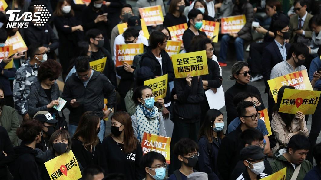 圖/達志影像路透社 香港廣告界發起罷工集會 支持反送中