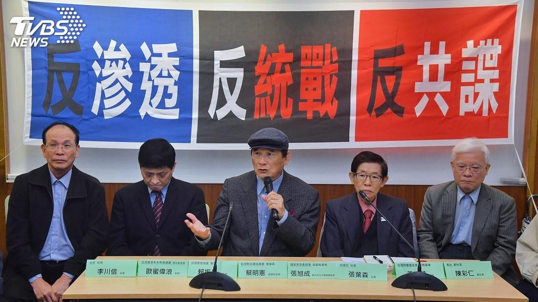 圖/中央社 獨派籲速通過反滲透法 前國防部長揭中共邀赴陸