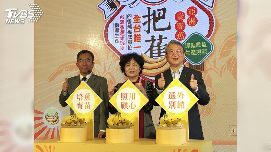 圖/中央社 屏東優質香蕉力拚海外市場 鎖定2020東奧