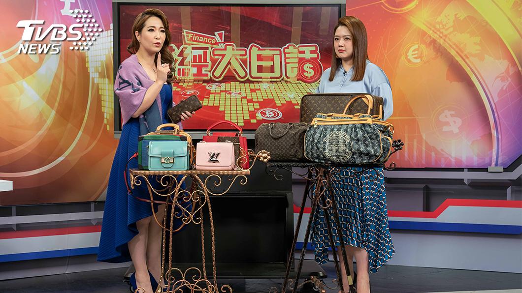 由翟翾主持的TVBS《財經大白話》首播,購物專家歡歡自爆太會買,疑似遭LV列為黑名單 。(圖/TVBS) 購物專家歡歡 雙十一檔期敗光50萬