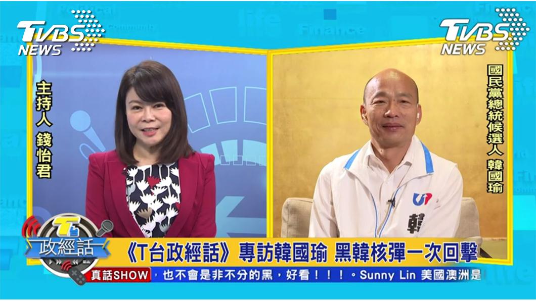 《T台政經話》主持人錢怡君專訪韓國瑜。(圖/TVBS) 韓國瑜選前核彈一次解釋 再邀蔡英文來場乒乓球式的辯論