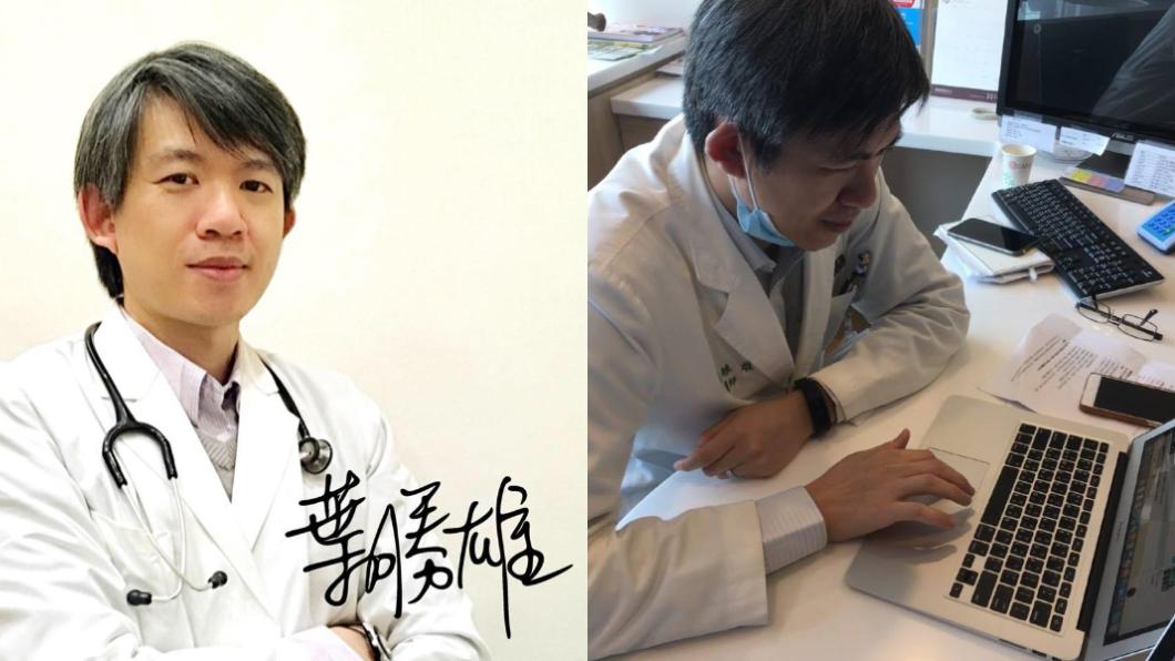 葉勝雄傳出過世消息,享年42歲。圖/翻攝自葉勝雄的育兒發燒友 Facebook 小兒科醫師葉勝雄過世 14字貼文暖哭眾人