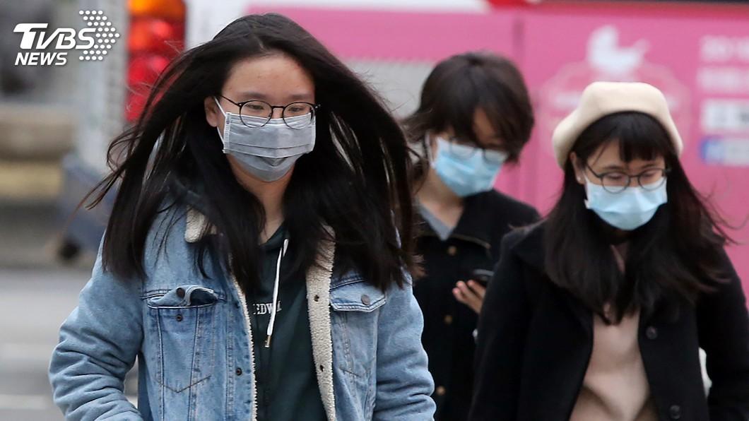 圖/中央社 冷氣團影響清晨低溫12度 北台灣整天偏涼