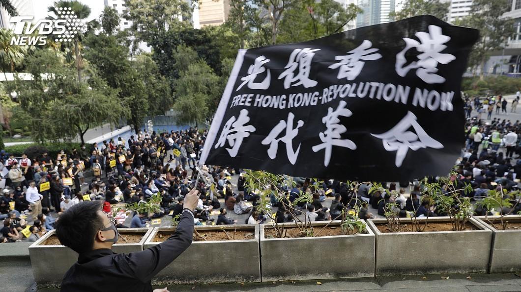 圖/達志影像美聯社 中國反制《香港人權法》 美籲守諾維持香港自治