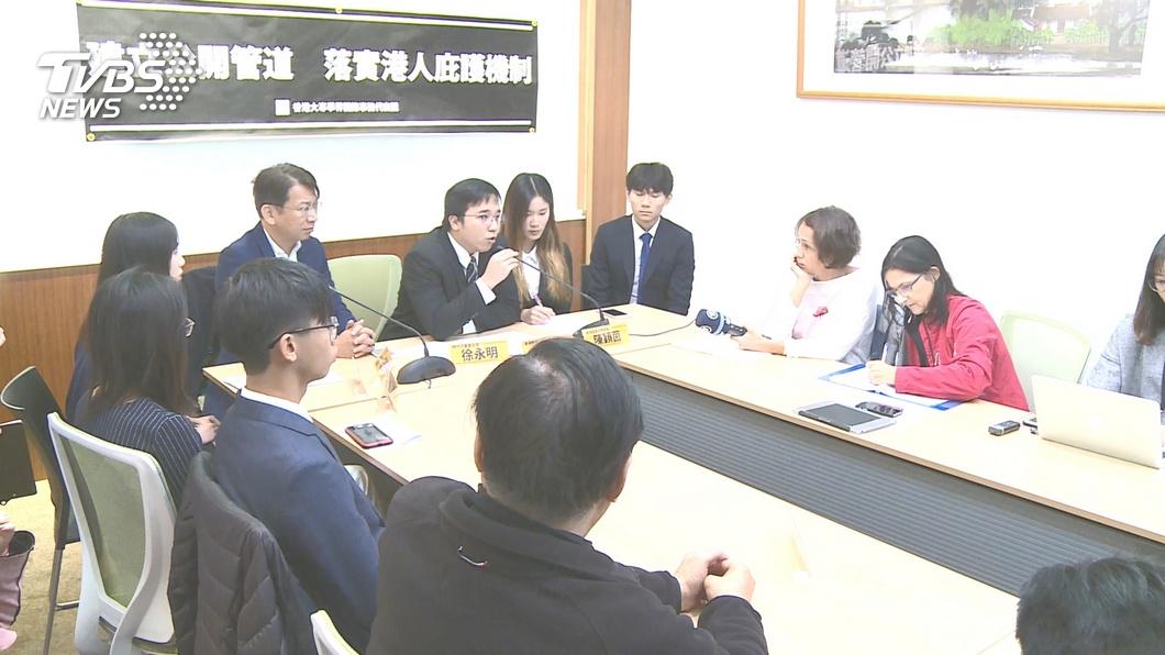 「尋政治庇護盼具體」 3校港大學生來台喊話