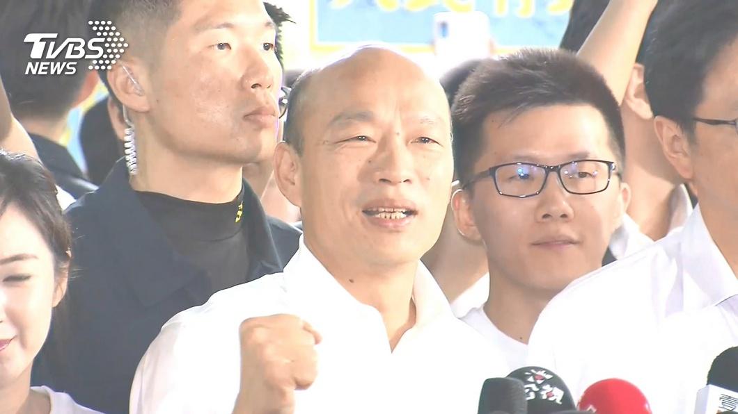 圖/TVBS資料畫面 韓國瑜出民調奇招 趙少康爆幕後真相:害了2種人!