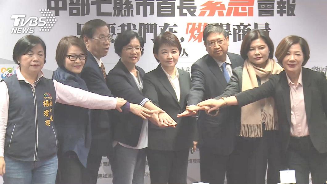 圖/TVBS 中部7縣市要求減少生煤發電 環署:空污已有改善