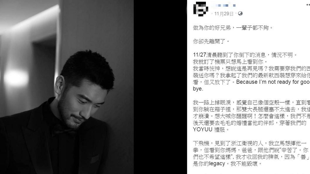 圖/翻攝自盧毅臉書 見高以翔「長腿塞不進箱子」崩潰!摯友想揍浙江衛視人員