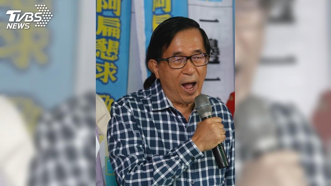 圖/中央社 高雄發動罷免韓國瑜 陳水扁:反韓但不認同