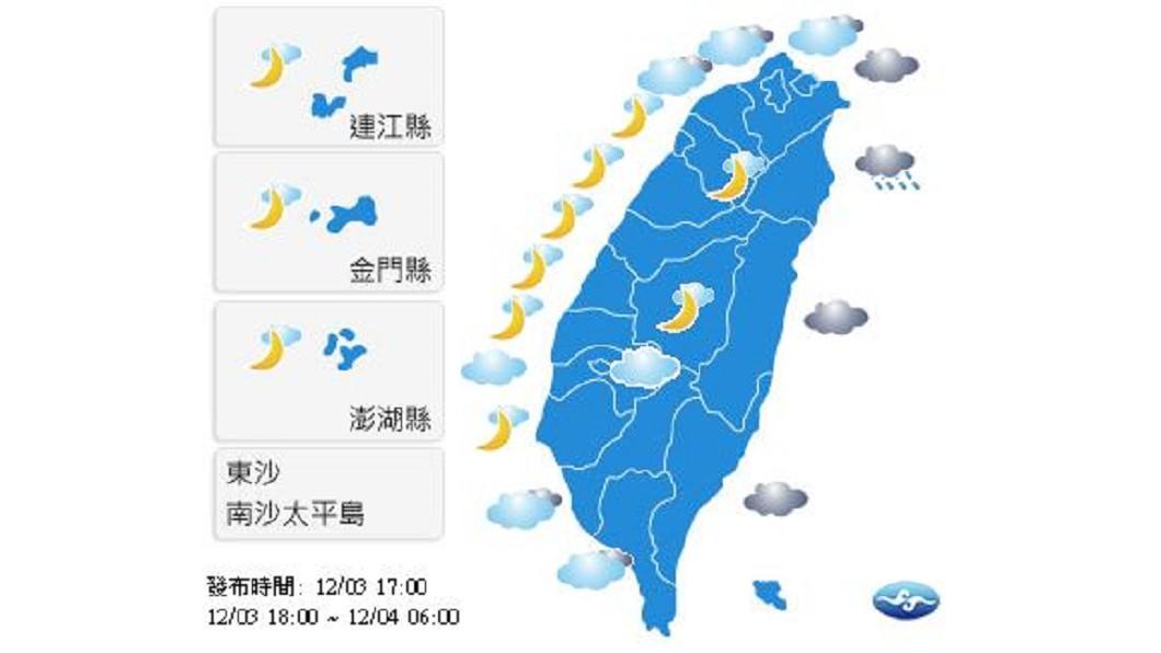 周三雨增多各地有雨 晚局部大雨