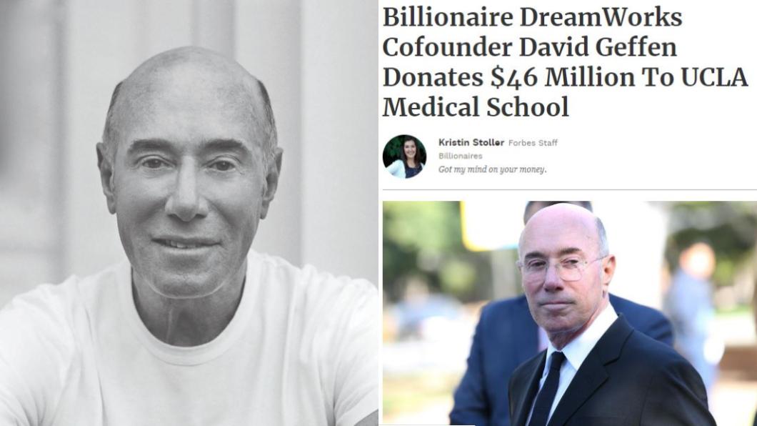 圖/翻攝自推特UCLA newsroom、富比士 富豪校友7年捐135億 400多醫學系生學費全免