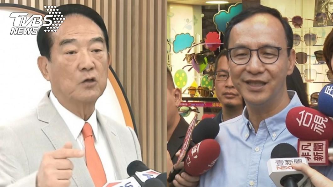 資料照/TVBS 宋楚瑜:國民黨派他我就不選 朱立倫10字狠打臉