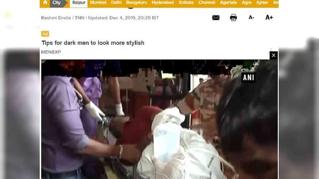 圖/翻攝自印度時報 士兵爆口角竟舉槍掃射同胞 造成6死2傷
