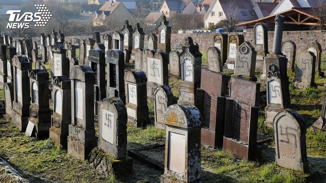 圖/達志影像路透社 法國反猶行為又一起 上百猶太人墓遭惡意塗鴉