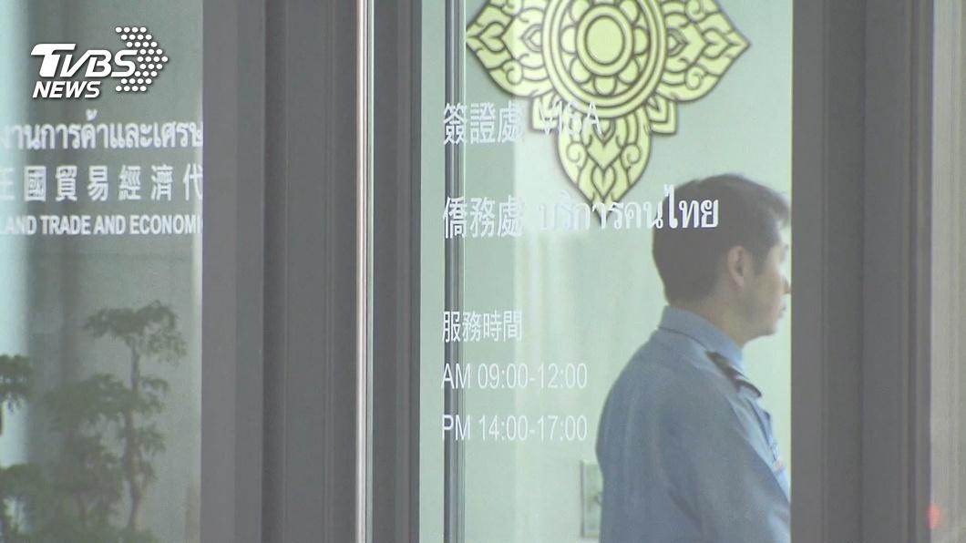 圖/TVBS 快訊/暫時喊卡! 泰國電子簽證新制度延後實施