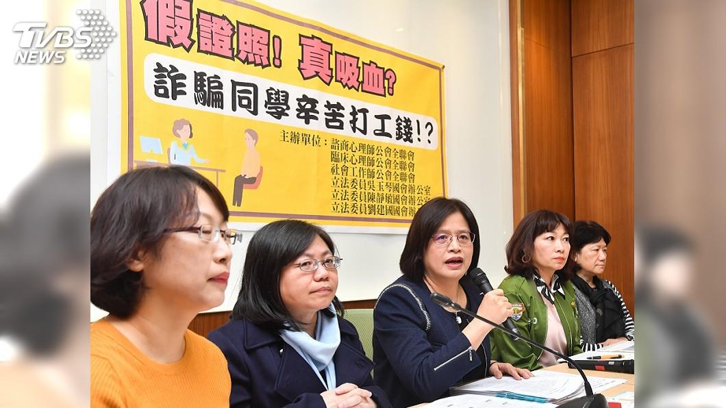圖/中央社 立委爆民間學會涉詐欺 自辦假證照考試