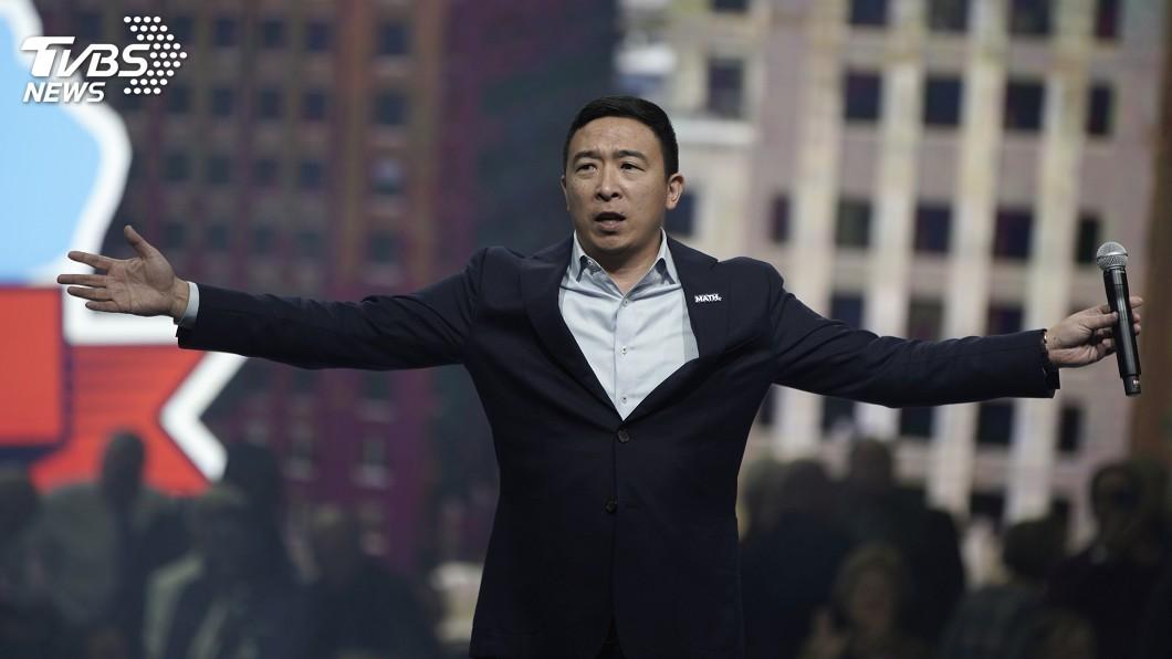 圖/達志影像美聯社 台裔楊安澤收死亡威脅 美FBI介入調查
