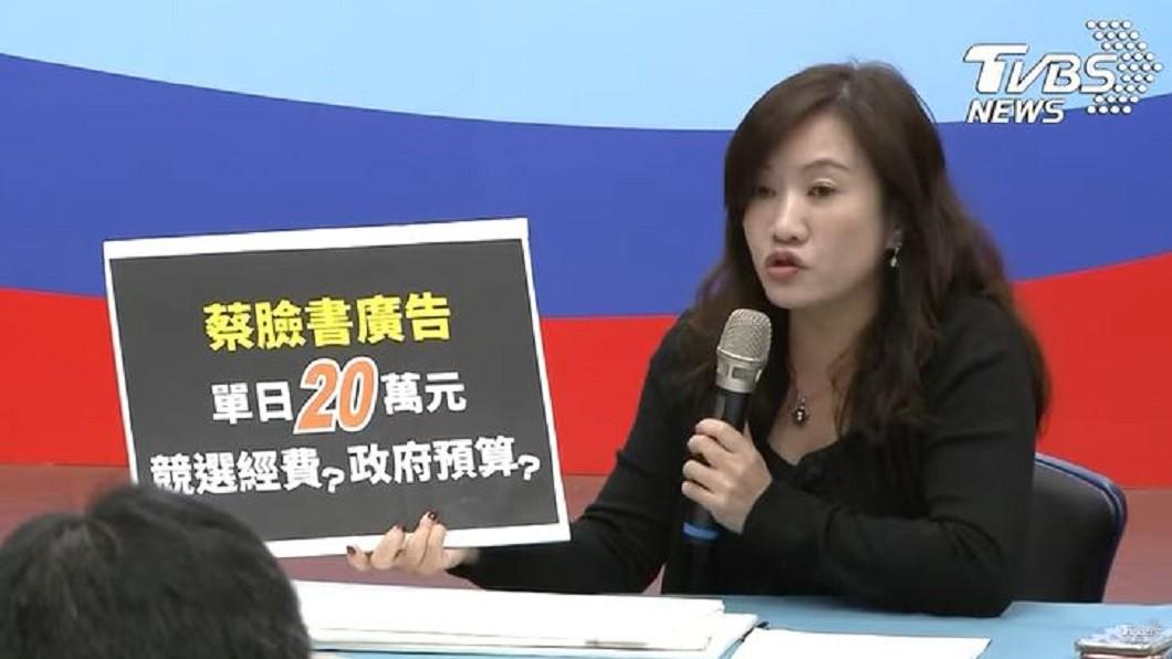 圖/TVBS 酸蔡英文「好有資源」 王淺秋:憑什麼拿人民納稅錢黑韓