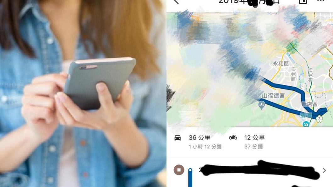 左圖/TVBS示意圖。右圖/翻攝自Zuvio校園 谷歌地圖藏「抓姦神器」?她查男友紀錄…臉綠了