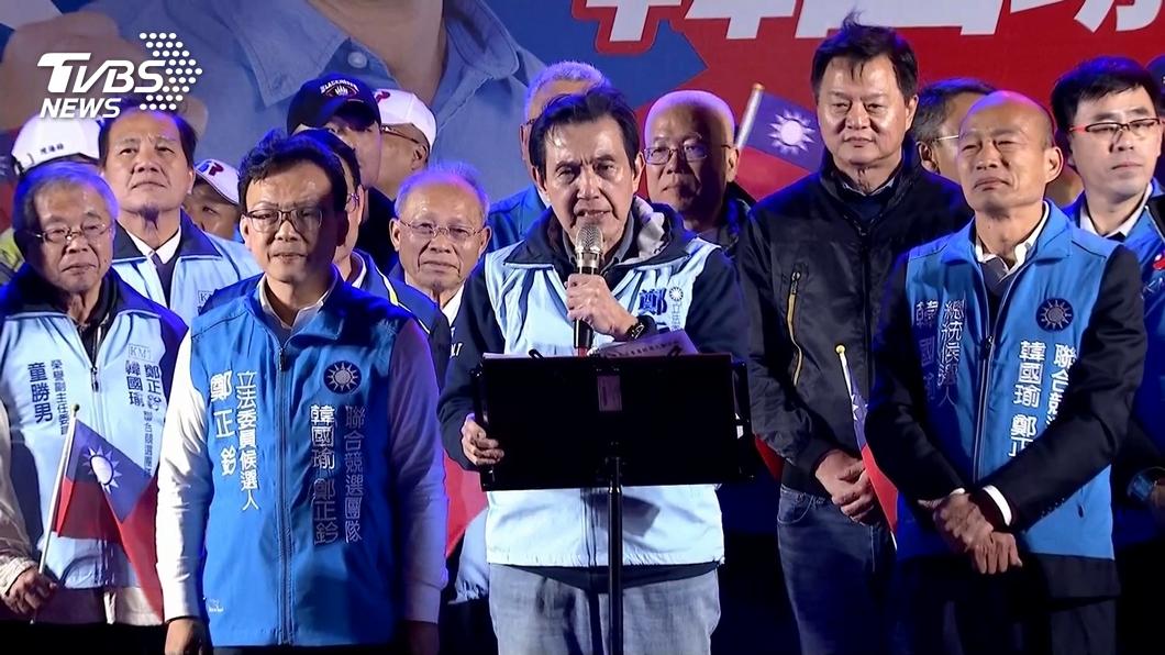 圖/TVBS資料畫面 藍軍整合在即!朱立倫:馬英九答應接任競總榮譽主委