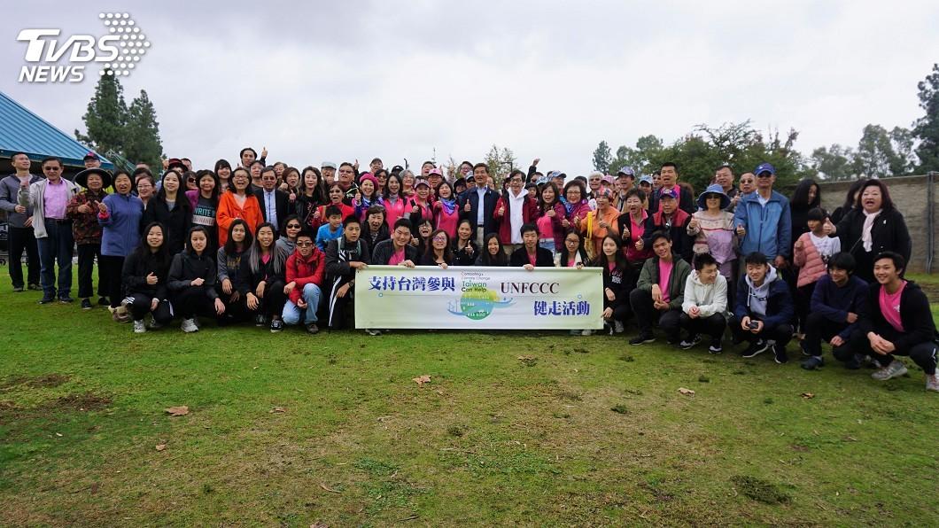 圖/中央社 挺台灣參加聯合國氣候峰會 洛杉磯僑界健走發聲