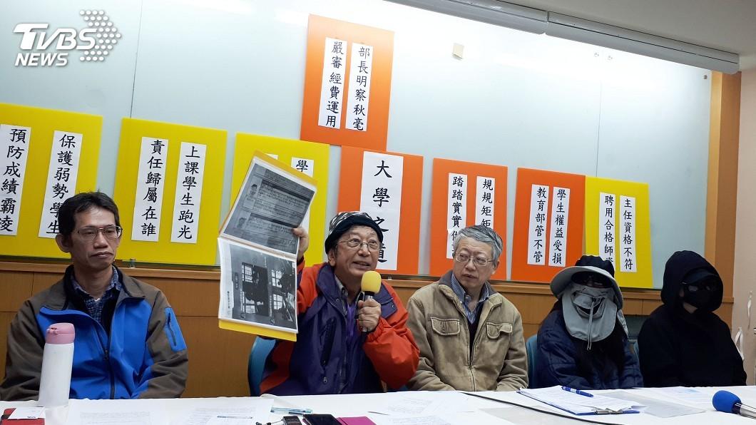 圖/中央社 科大生指控被冒名參賽領補助 校方否認教部要查