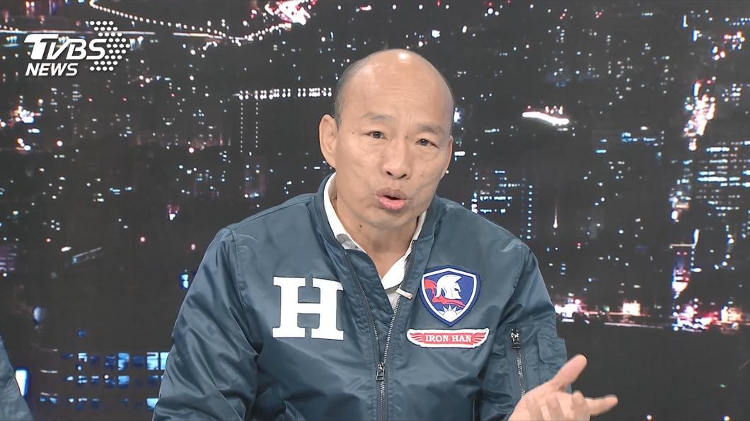 圖/TVBS資料畫面 年輕人為何一面倒嫌棄他? 韓國瑜自爆關鍵原因