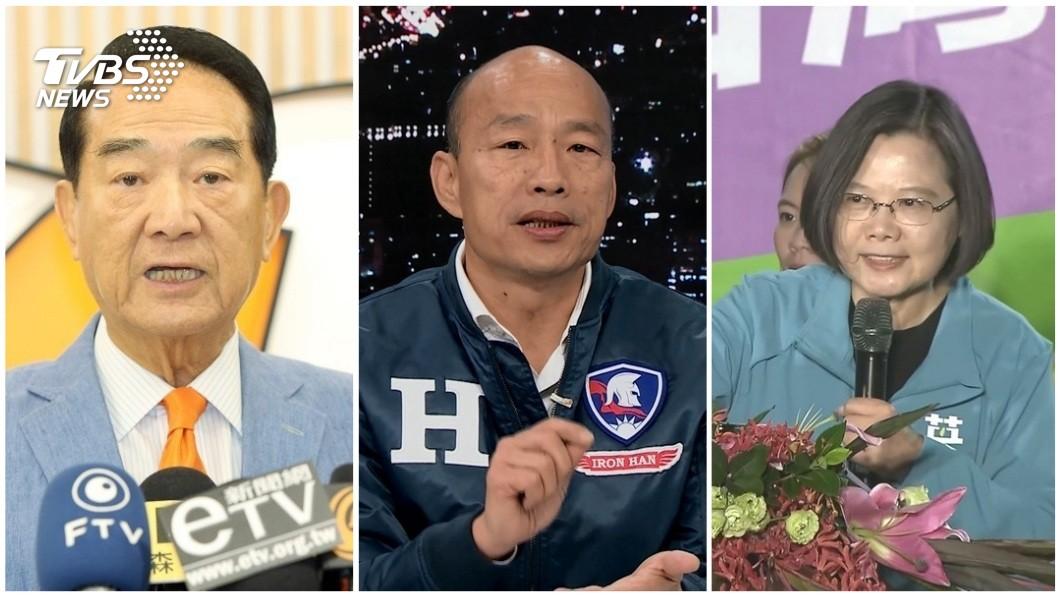 2020總統大選號次抽籤9日上午舉行。(合成圖/TVBS資料圖) 總統號次抽籤出爐 宋楚瑜1號、韓國瑜2號、蔡英文3號
